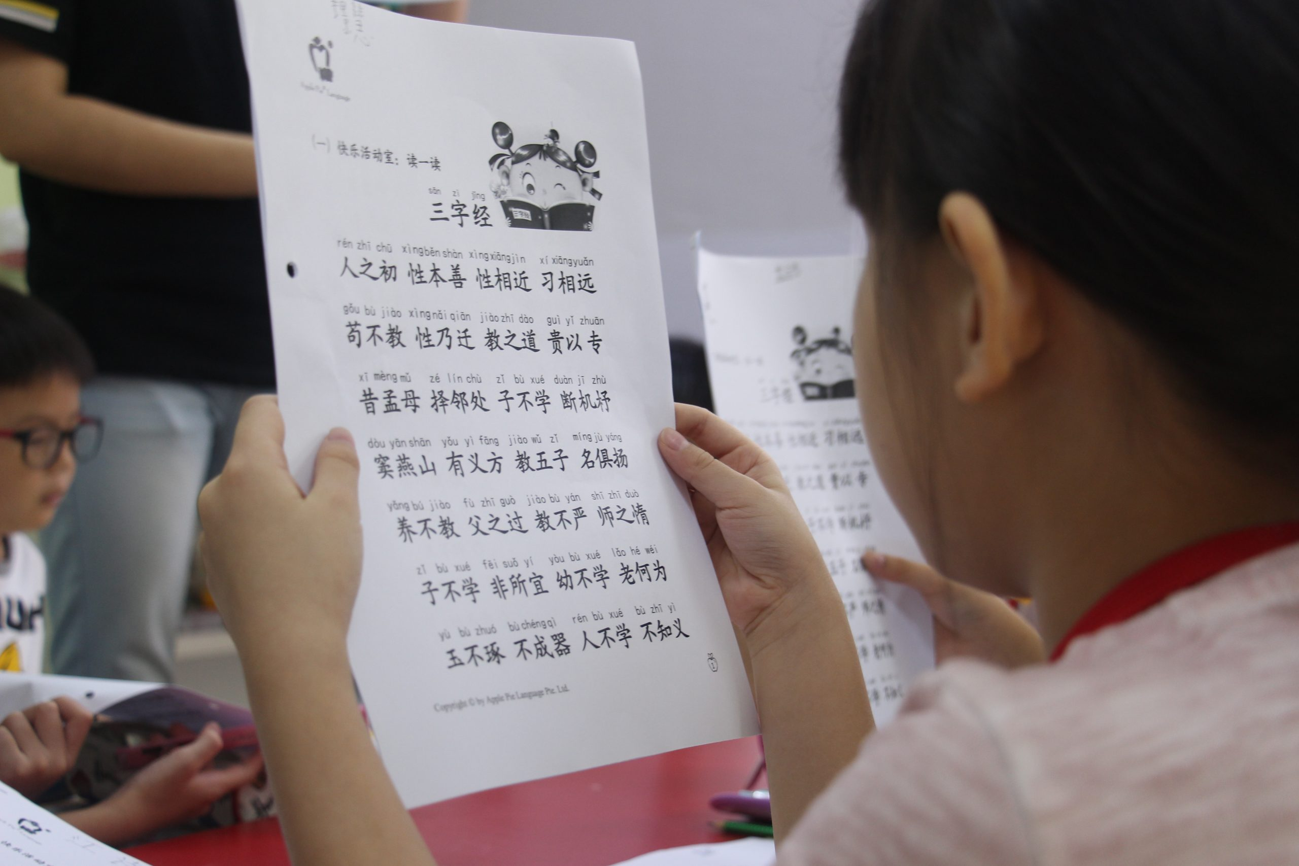 Importance of early Chinese education exposure to kids