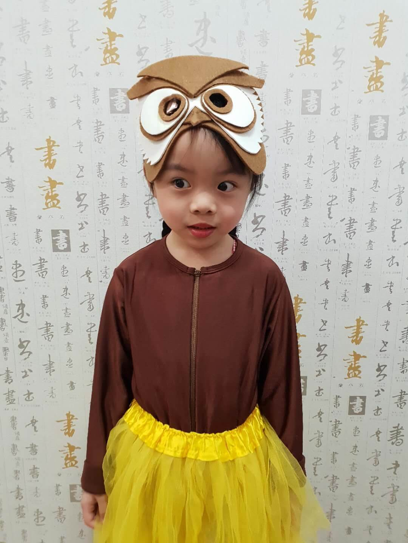 Emma Tan